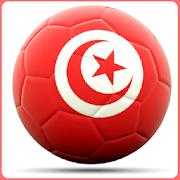 رياضة تونسية Sport Tunisien-SocialPeta