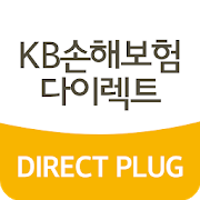 KB손해보험다이렉트 자동차보험-SocialPeta