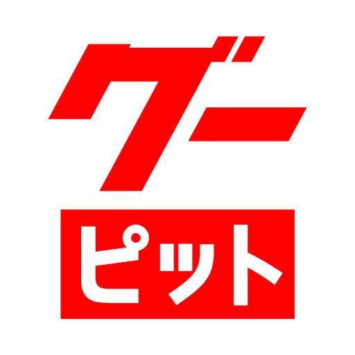 グーピット-車の整備工場・車検・クーポンが検索できるアプリ-SocialPeta