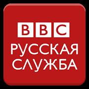 BBC Russian-SocialPeta