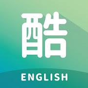 Cool English 普高技高-SocialPeta