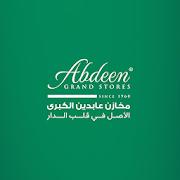 Abdeen Grand Stores-SocialPeta