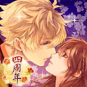 イケメン戦国 時をかける恋 乙女・恋愛ゲーム-SocialPeta