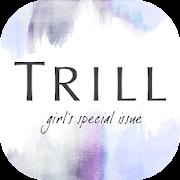 オトナ女子向け情報-TRILL[トリル]-ファッション・美容-SocialPeta