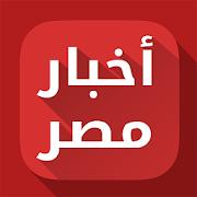 أخبار مصر-SocialPeta