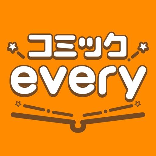 コミックevery(コミックエブリー) -マンガ・漫画アプリ-SocialPeta