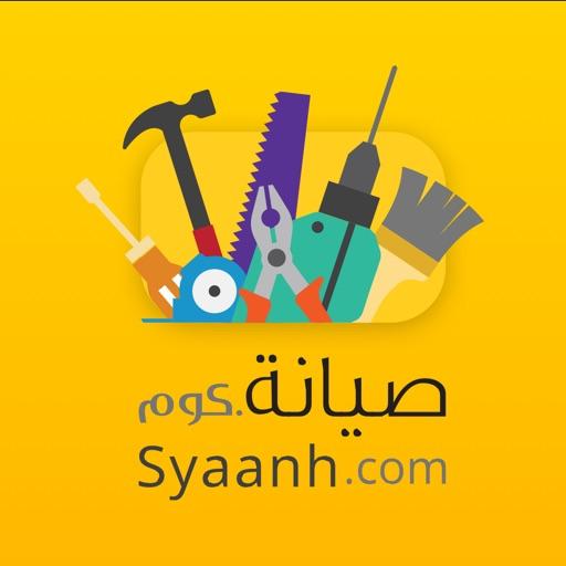 Syaanh.com صيانة.كوم-SocialPeta