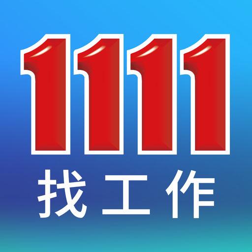 1111 找工作-SocialPeta