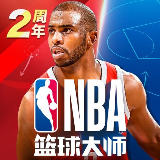 篮球大师-经典策略篮球手游-SocialPeta