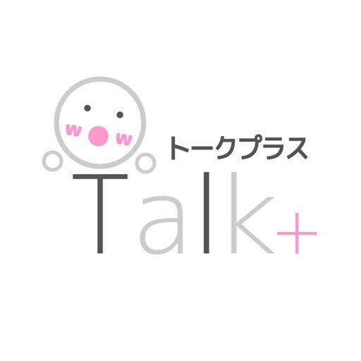 トークプラス-SocialPeta