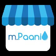 m.Paani Aapka Business Saathi-SocialPeta