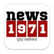 News1971 Official App-SocialPeta