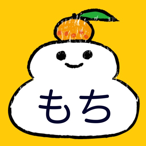 Learn Kanji with MochiMochi-SocialPeta