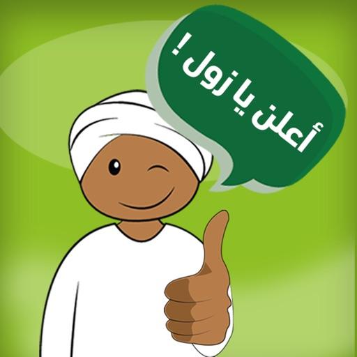 Alsoug - Soug al Sudan-SocialPeta