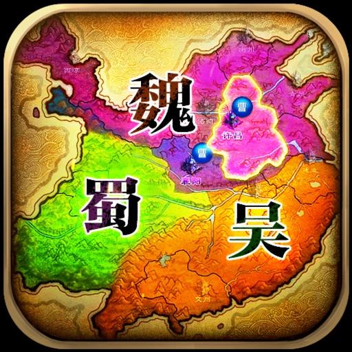 乱世三国策-2.0-SocialPeta