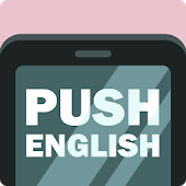 English Words Notifications-SocialPeta