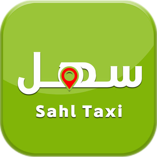 SAHL TAXI-SocialPeta