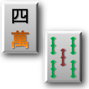 Shisen 2 - HD-SocialPeta