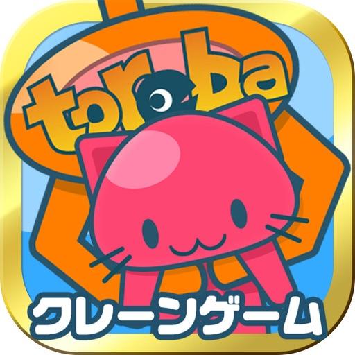 Claw machine Toreba-SocialPeta