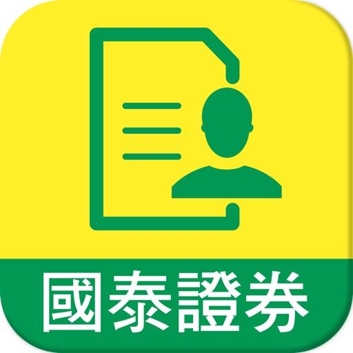 國泰證券「線上開戶」-SocialPeta