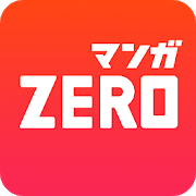 Manga Zero - Japanese cartoon and comic reader-SocialPeta