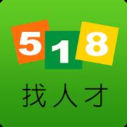 518找人才-SocialPeta
