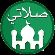 My Prayer: Qibla, Athan, Quran  Prayer Times-SocialPeta