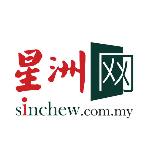 Sin Chew 星洲日报-SocialPeta