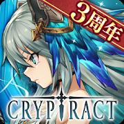 幻獣契約クリプトラクト-SocialPeta