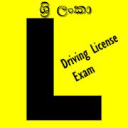 driving exam - Sri Lanka-SocialPeta