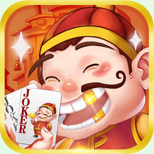 单机斗地主 - 斗地主单机版欢乐棋牌游戏-SocialPeta