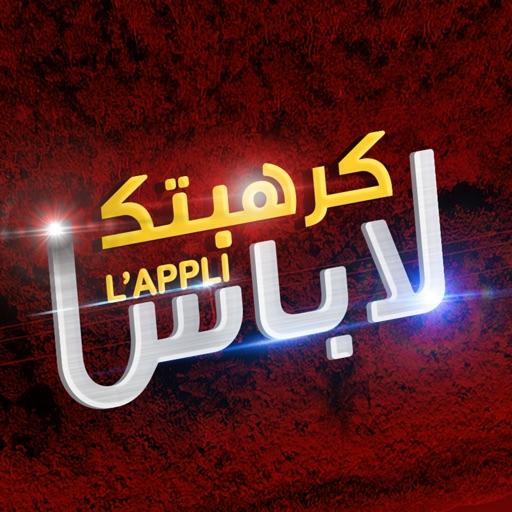 Karhabtek Labess-SocialPeta