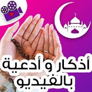 دعاء و حالات واتس  اب اسلامية-SocialPeta