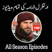 Ertugrul Ghazi In Urdu and Hindi-SocialPeta