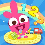 Papo Town Preschool-SocialPeta