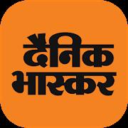 Dainik Bhaskar - Hindi News App, Election Results-SocialPeta