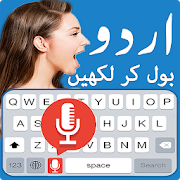 Fast Urdu Voice Keyboard -Easy Urdu English Typing-SocialPeta