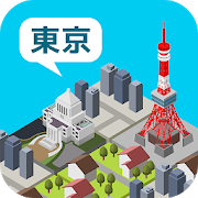 TokyoMaker - Puzzle × Town-SocialPeta