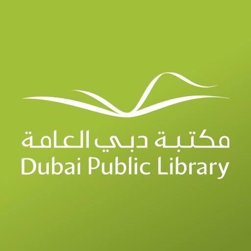 Dubai Library – مكتبة دبي-SocialPeta