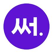 써주세요 - 소통하는 2033 용돈 플랫폼-SocialPeta