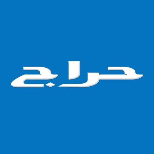 حراج-SocialPeta