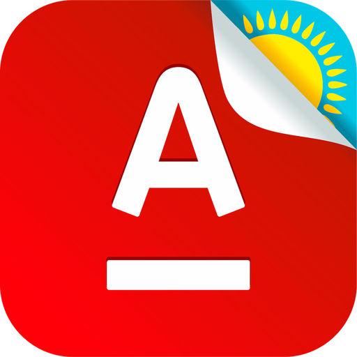Альфа-Банк Казахстан-SocialPeta