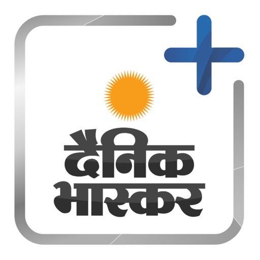 Hindi News by Dainik Bhaskar-SocialPeta