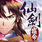 仙劍奇俠傳-宿命-SocialPeta