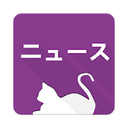 NHK Japanese - Easy Learner-SocialPeta