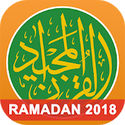 Quran Majeed - القرآن المجيد-SocialPeta