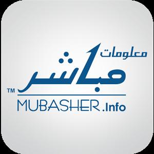معلومات مباشر   Mubasher.info-SocialPeta