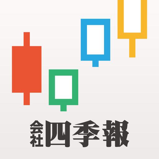 四季報 株アプリ-SocialPeta