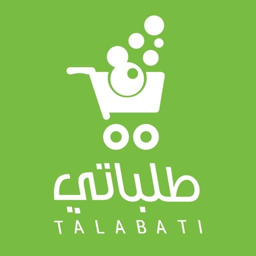 Talabati-طلباتي-SocialPeta