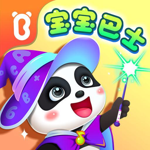 宝宝巴士大全-SocialPeta